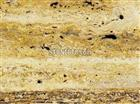 Antique Travertine (Vein Cut)