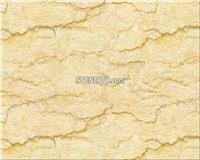 Selvia Yellow Marble