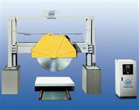 Gantry calibrating machine