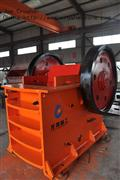Superior Jaw Crusher