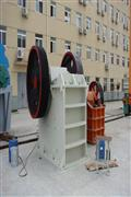 Jaw Crusher With CE