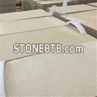 Natural Beige Sandstone Tile