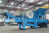 SMP Series Portable Crushing Plant