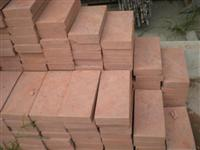 Red Sandstone Thick Tile