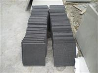 Black Sandstone Flamed