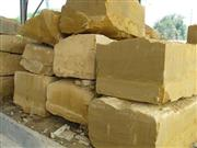 yellow sandstone block -2