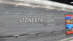 White Marble With Straight Veins