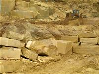 Yellow Sandstone Quarry