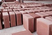 Red Sandstone Export To Spain-2