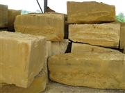 Yellow Sandstone Block -1