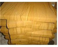 Wooden Yellow Sandstone-8
