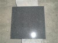 black granite polished