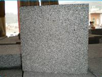 Gray Granite Tiles Flamed