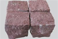 PAVING STONE(NATURAL):100X100X100MM,ALL SIDES NATURAL,FOB XIAMEN,CHINA,USD21/M2