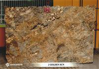 Brazil Golden Granite Blocks/Rock - J GOLDEN SUN