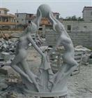 Human Stone Carving 04