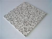 Tiger White Granite Tiles