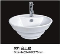 Round Ceramic sink;basin