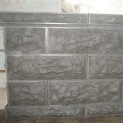 Andesite Wall