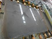 Grey Foussana Slabs