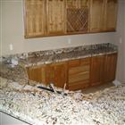 New Cream Delicatus Granite Countertop
