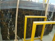 China brown marble