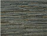 water flowing line wall tile slate