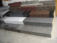 China Granite Step