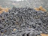 Black Basalt paving stone