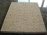 Yellow Granite Tile(G682 Bushhammered)