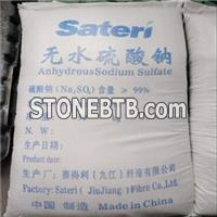 Viscose Sodium Sulphate Anhydrous