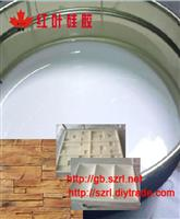 Artificial culture stone  silicone rubber