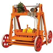 Small and Mobile block making machine