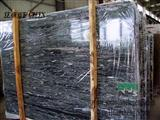 Granite Slabs - Seawave Green