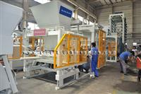 Concrete Block Making Machine103