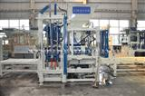 Concrete Block Making Machine102
