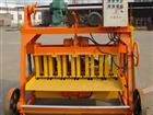 Mobile Block Making Machine QYJ4-45