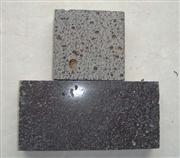 Polished Lava Stone