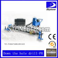 Down the hole drill TSY-PH