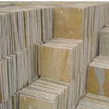 Quartzite,Natural Stone,Mushroom Stone,China Stone