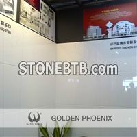 Polished Pure White Nano Crystallized Glass Stone Slabs & Tiles