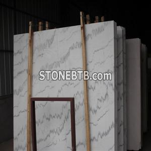 Guangxi White Marble Slab - Marble Stone