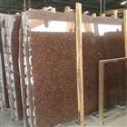Balmoral Red Granite Slab