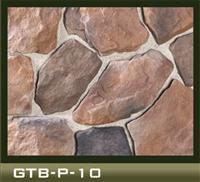 Waterproof Irregular Stone