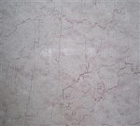 Turkish Violet Beige Marble