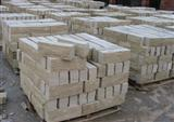 sandstone blocks, limestone blocks,stone bricks