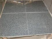Dark Gray Granite Tile
