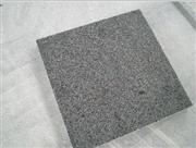 Padang Dark Granite G654