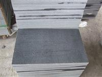 Polished Ganite Floor Tile G654