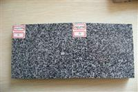 China Impala black granite